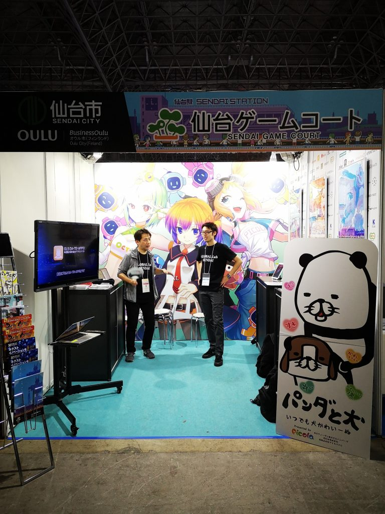 "<span class=""title"">TGS2019に出展しました</span>"